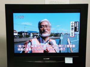 小林先生TV