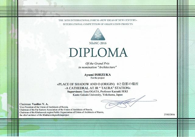 scan0229_ishizuka