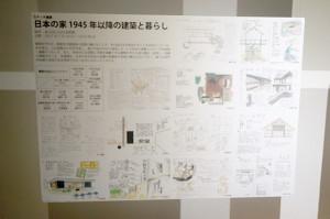 DSC00526_01