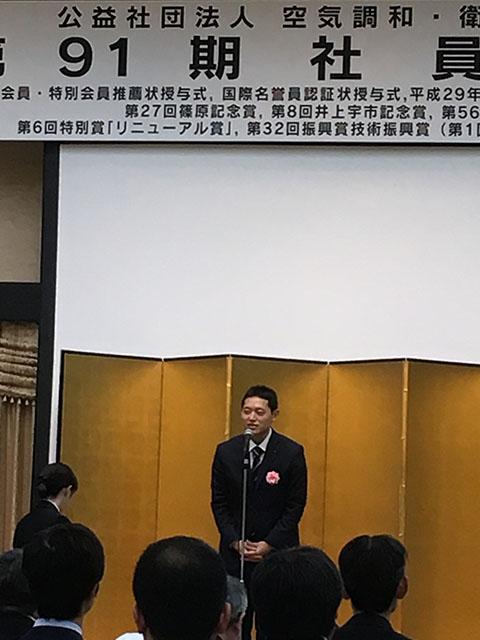 学会賞授与式6
