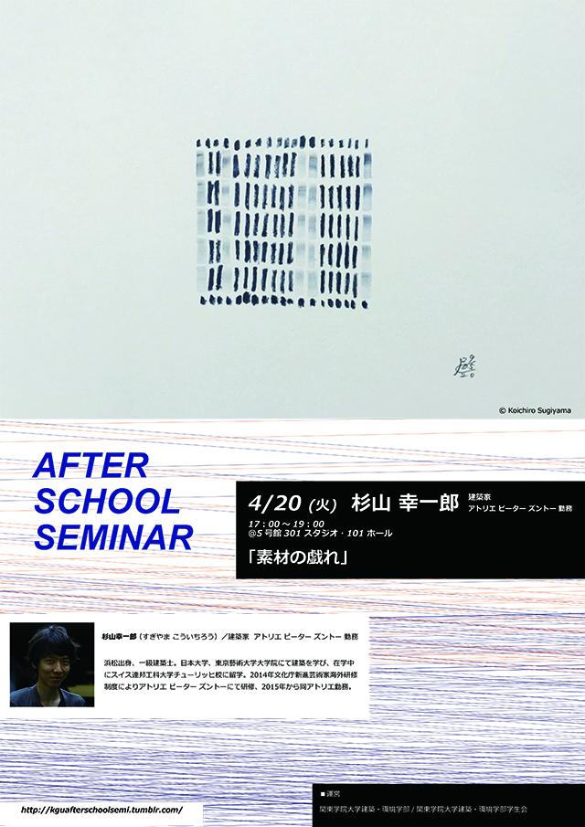 210420_assp_sugiyama.ai